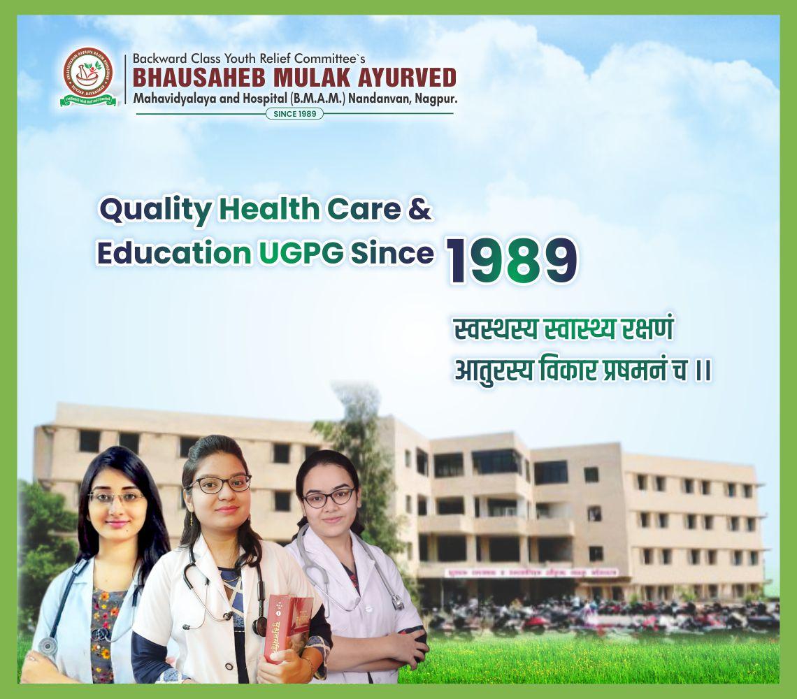 Nagpur ayurved website siledr