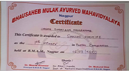 Certification of bmamh
