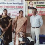 Blood donation camp at BMAMH